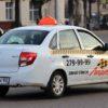 Особенности устройства в такси «Лидер»: алгоритм действий и условия работы