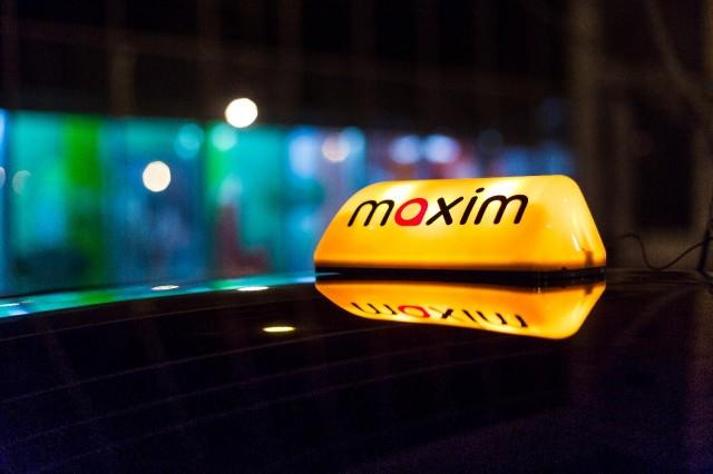 Техподдержка максим такси для водителей