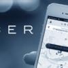 Предусмотренные способы коммуникации со службой поддержки Uber