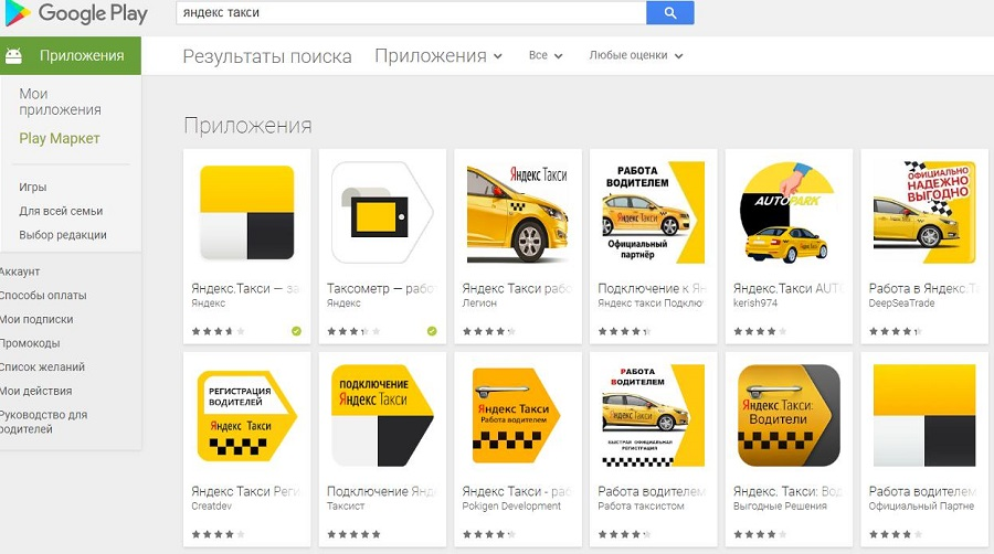 Яндекс такси на Xiaomi