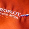 SkyPriority от Аэрофлота: что собой представляет, порядок получения