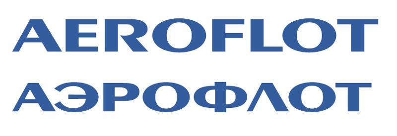 Черная пятница в России 2019 » Скидки Аэрофлота