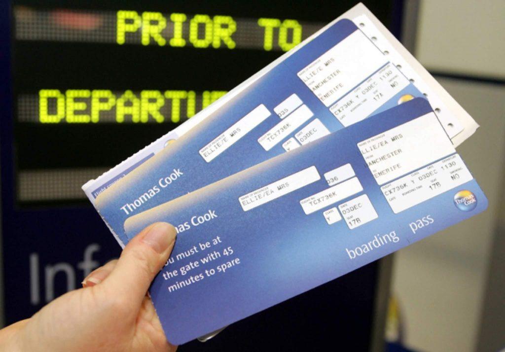 Билет с открытой датой