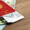 Подробно о декларировании денег в аэропорту: порядок действий, нормы, возможные последствия уклонения от процедуры
