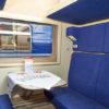О возможности покупки билетов на все места в купе поезда