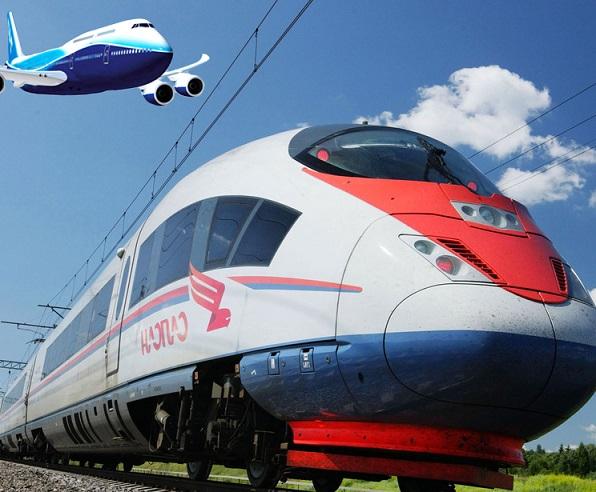 Поезд или самолет