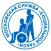 Социальное такси для инвалидов в Москве: порядок вызова, кому положено, важные нюансы