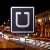 Отличия между Uber X, Select и Black, классы автомобилей в каждой из категорий