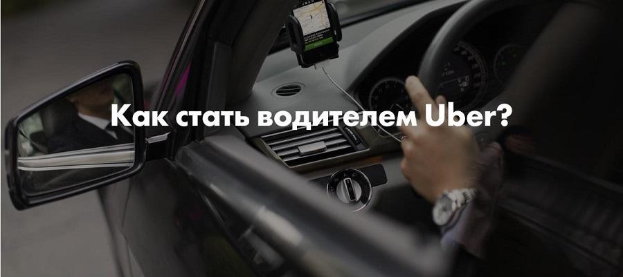 работа водителем в москве на авито сутки трое