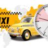 Доступные способы расчета стоимости поездки на Яндекс.Такси