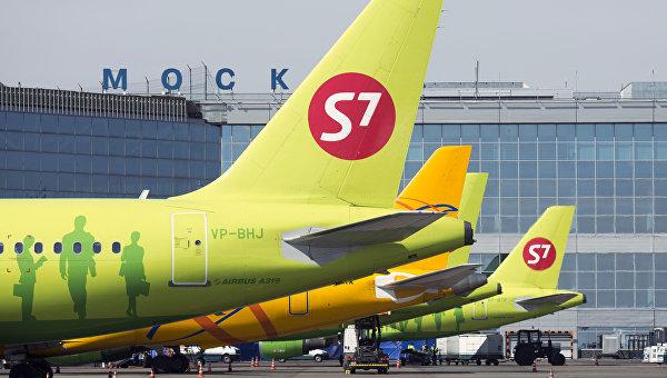 S7 или «Уральские авиалинии»