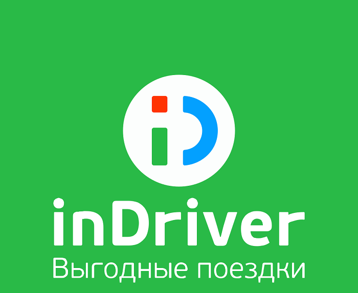 Индрайвер
