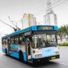 Предусмотренные способы оплаты проезда в Московских троллейбусах