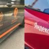Сравниваем «Яндекс.Драйв», «Делимобиль» и «Белка Кар»: преимущества и недостатки сервисов, какой выбрать
